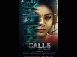 Calls Tamil Movie Download